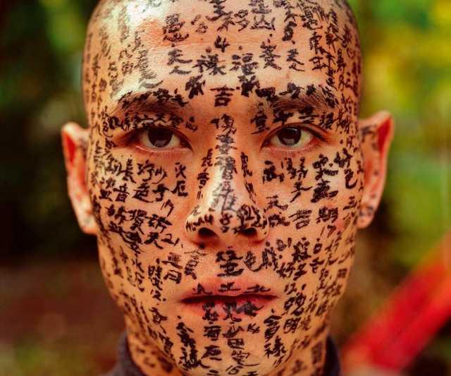 Zhang-Huan-802x1024.jpg