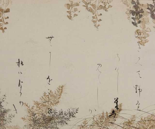 Honami.-Koetsu.and-Tawaraya.-Sotatsu.-Calligraphy.-View-of-the-Prairie-on-Decorated-Paper.-82.94-copy-2-1024x781.jpg